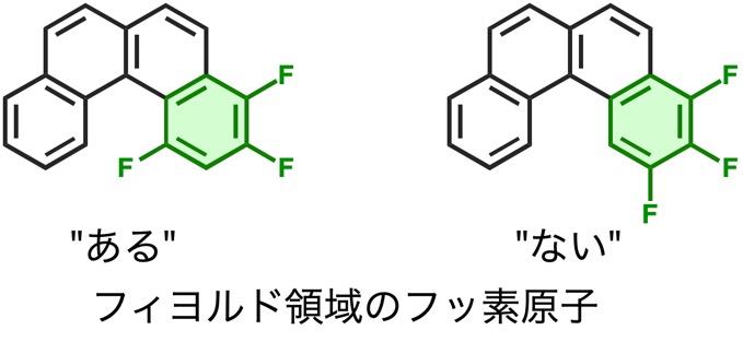F3-[4]helicene