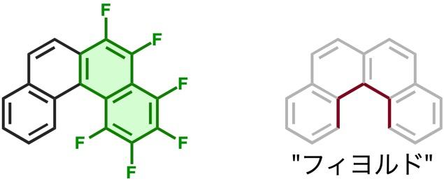 F6-[4]helicene